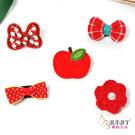韓系汗毛夾 禮盒五件組 髮量少推薦的兒童髮夾 平安紅蘋果 (嬰幼兒/寶寶/小孩/髮飾/頭飾)