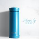 【Mavoly】雙層304不鏽鋼陶瓷保溫杯250ML-海洋藍(附茶隔器)