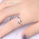 12星座買二送一十二星座戒指食指開口戒可調節戒指女韓版學生網紅尾戒 快速出貨