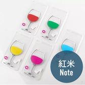 Xiaomi 紅米 Note 浮雕紅酒杯殼 TPU 手機殼 手機套 保護殼 保護套 配件