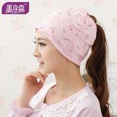 月子帽薄款產婦產後用品保暖防風春季孕婦做月子帽子頭巾 黛尼時尚精品