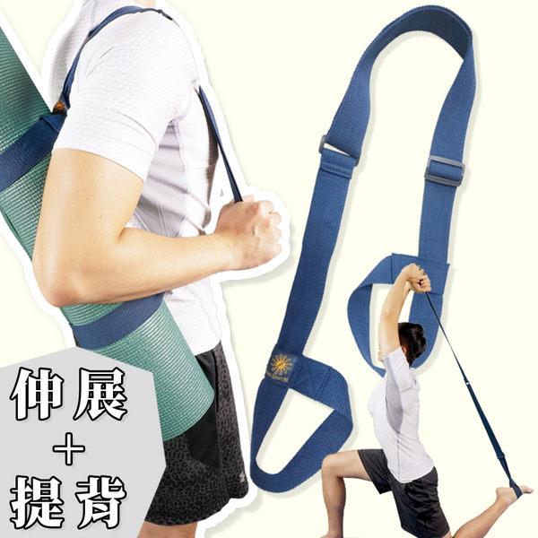 Fun Sport 卡蜜拉瑜珈墊提背帶(1入)(棉質)伸展帶/束帶/拉筋帶/助展帶/stretch strap