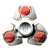 異界指尖陀螺EDC 手指螺旋 合金成人減壓陀螺玩具 交換禮物