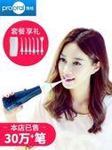 博皓電動沖牙器便攜式智慧洗牙器牙結石水牙線家用口腔牙齒洗牙機 MKS免運