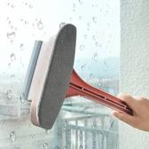 紗窗刷 除塵刷 刷子 玻璃刮刀 刮板 刮水器 清潔器 去汙 灰塵 可紗窗清潔刷 【L127-1】生活家精品