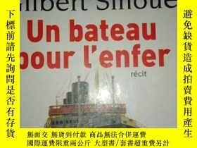 二手書博民逛書店SF18罕見法文原版書: UN BATEAU POUR LENF