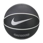 NIKE GIANNIS ALL COURT 7號籃球 字母哥 室內室外籃球 N100173502107 【樂買網】