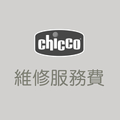 chicco urban安全帶(左右兩條含腰部)
