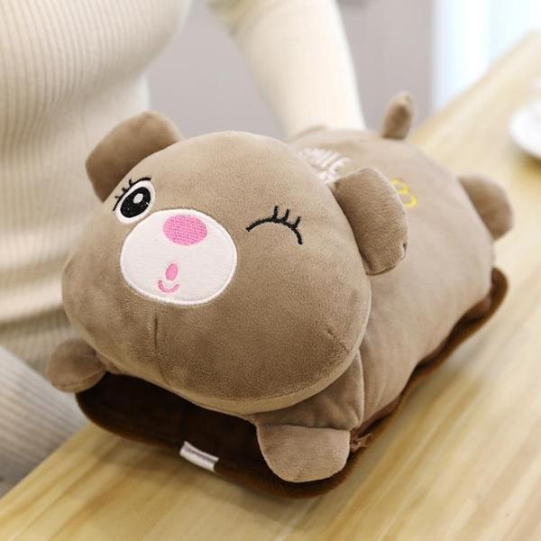 熱水袋充電式防爆暖水袋學生可愛煖寶寶暖宮毛絨注水韓版女暖手寶