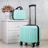新款18寸小型行李箱子