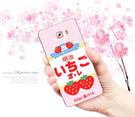 [C9Pro 軟殼] 三星 Samsung Galaxy C9 Pro C900Y 手機殼 外殼 草莓牛奶