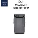DJI MAVIC AIR 智能飛行電池...