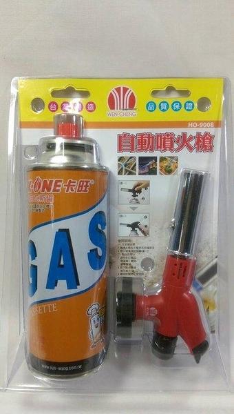 【台灣製造 自動噴火槍HO-9008】957589除草 熔冰 金屬性熔接 火龜 噴火槍【八八八】e網購