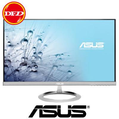 ASUS 華碩 MX259H 美型顯示器 25吋 FHD 1920x1080 IPS廣視角面板 音訊技術 無邊框 不閃屏 超低藍光 公司貨