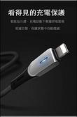 訊迪 呼吸線 1.8米 Apple 專用 iPhone 智能斷電傳輸 充電線 呼吸線 Lightning