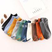 7雙襪子男短襪夏季薄款男士棉質襪短筒低幫防臭吸汗船襪男淺口