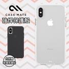 Case-Mate 強悍保護殼 iPhone X Xs XR Xs Max 保護殼 手機殼 內附 玻璃保護貼