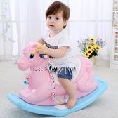 兒童搖搖馬寶寶塑料音樂嬰兒搖椅馬大號加厚玩具周歲禮物小木馬車   LannaS
