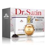 Dr.Satin魚子保濕修護組