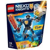 LEGO樂高 NEXO KNIGHTS系列 克雷戰鬥裝甲_LG70362