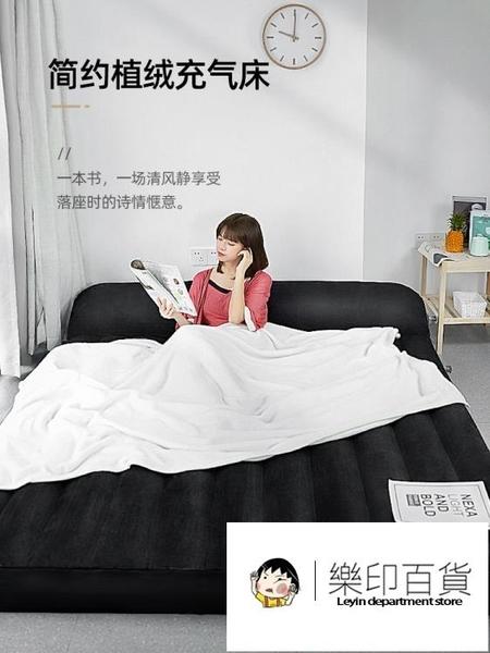氣墊床單人充氣床墊家用雙人充氣床加厚沖氣懶人空氣床折疊氣床大 樂印百貨
