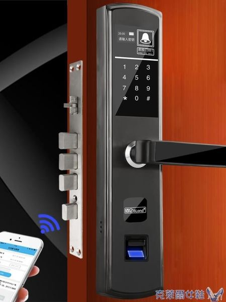 BLond/佰侖 指紋鎖密碼鎖智慧門鎖電子門鎖家用防盜門鎖刷卡門鎖 MKS免運