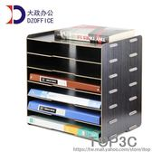 87創意韓版木質辦公室用品桌面A4文件架框多層資料收納架「Top3c」