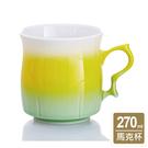 《乾唐軒活瓷》甜心杯 / 黃綠
