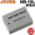 《JOVEN》CANON專用副廠相機電池...