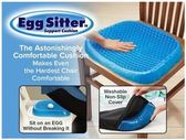 凝胶坐垫 鸡蛋座垫 车载透气坐垫 办公室疲劳坐垫TV   現貨