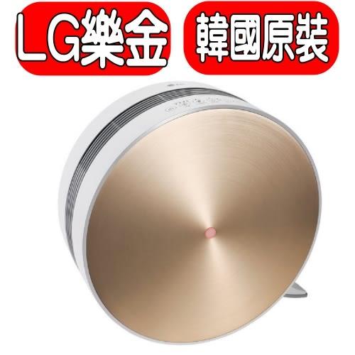LG樂金【PS-V329CG】韓國原裝進口空氣清淨機(PS-V329CS的新款)