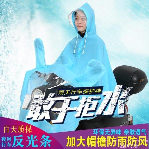 雨衣   防水防雨連體雨衣步行戶