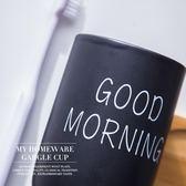 簡約 漱口杯 陶瓷刷牙杯 創意情侶牙刷杯