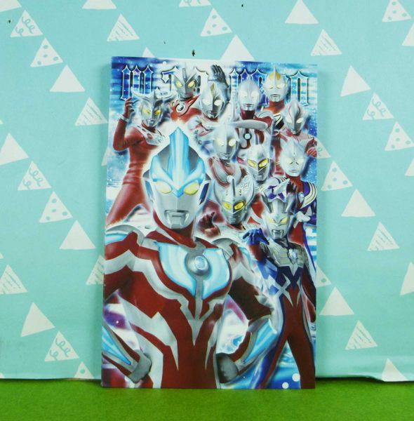 【震撼精品百貨】Ultraman 鹹蛋超人~紅包袋組~叉腰【共1款】