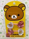 【震撼精品百貨】Rilakkuma San-X 拉拉熊懶懶熊~拉拉熊髮綁/髮束-愛心粉(日本製)#85408