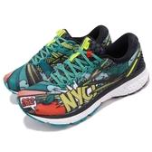 BROOKS 慢跑鞋 Ghost 11 New York Marathon 魔鬼系列 黑 綠 DNA動態避震科技 運動鞋 女鞋【PUMP306】 1202771B041