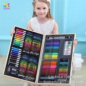180件木盒繪畫套裝水彩筆禮盒兒童彩鉛蠟筆繪畫筆WD 至簡元素