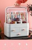 桌面收納盒 雜物收納筐學生桌面零食儲物盒塑料化妝品收納盒家用廚房整理盒子- JD計書 寶貝 免運