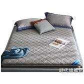 床墊棉質抗菌床墊1.8m床褥子海綿墊被加厚榻榻米1.5米單雙人學生宿舍(一件免運)XW