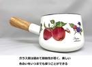 Fuji Horo【日本代購】富士霍羅 單柄搪瓷牛奶鍋FTC-12m