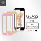 【默肯國際】Metal-Slim APPLE IPHONE 7 / 7 Plus 全滿版9H 弧邊耐磨防指紋鋼化玻璃保護貼