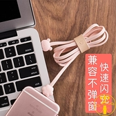 蘋果傳輸線卡通可愛快充手機充電器加長平板沖電【雲木雜貨】