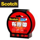 3M 2036R Scotch強力防水布膠帶36 mm x15y(紅色) / 個