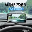 手機車載支架車用汽車支撐架導航出風口吸盤式固定支駕車內上用品
