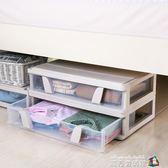收納箱 特大號透明床下整理箱床底收納箱扁平抽屜式收納盒塑料儲物箱清倉 魔方數碼館