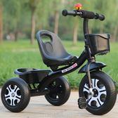 兒童腳踏車 自行車 兒童三輪車大號童車小孩自行車嬰兒腳踏車玩具寶寶單車2-3-4-6歲DF  免運 二度