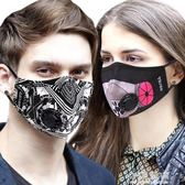 pm2.5口罩防霧霾防塵透氣成人男女冬季保暖防霾霧霾口罩『小淇嚴選』