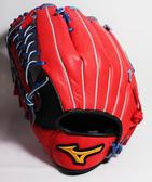 [陽光樂活=]  (送贈品) 美津濃 Mizuno STARIA 外野手用 硬式手套 壘球 - 1ATGS70650 0952H 橘紅x黑 右手戴