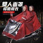 機車單雨衣雨披加大雙人男女時尚加厚加大 熊熊物語