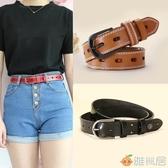 皮帶女真皮 時尚 簡約百搭韓國免打孔歐貨牛仔褲針扣腰帶復古裝飾 雅楓居